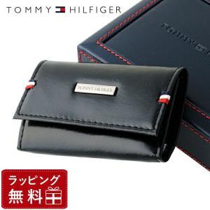 トミーヒルフィガー TOMMYHILFIGER キーケース メンズ 男性 31TL17X011-001 0094-5168 01 ブラック 6キーホック レザー 革|treasureland