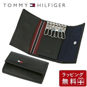 トミーヒルフィガー TOMMY HILFIGER キーケース メンズ 男性 6連 ブラック ブランド 本革 31TL17X013-001 0094-5474/01|treasureland