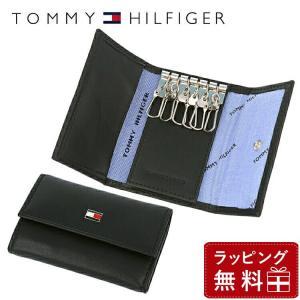トミーヒルフィガー TOMMY HILFIGER キーケース メンズ 男性 ブラック 黒 6連 本革 31TL17X002-001 0094-4510 01|treasureland