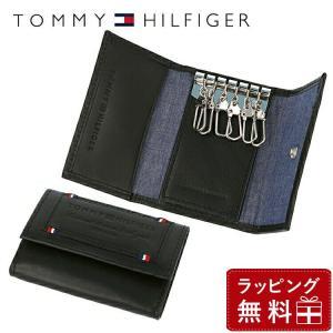 4c8f624ee9da トミーヒルフィガー TOMMY HILFIGER キーケース 31TL17X015-001(0094-5641 01)ブラック 6キーホック レザー  革 メンズ 男性