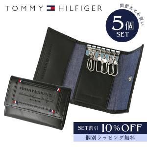 同型5個セット トミーヒルフィガー TOMMY HILFIGER キーケース メンズ 男性 ブラック 黒 6連 本革 31TL17X015-001 0094-5641 01|treasureland