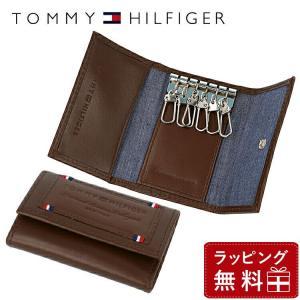 トミーヒルフィガー TOMMY HILFIGER キーケース メンズ 男性 ブラウン 6連 ブランド 本革 31TL17X015-200 0094-5641 02|treasureland