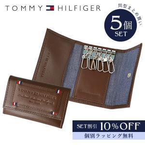 同型5個セット トミーヒルフィガー TOMMY HILFIGER キーケース メンズ 男性 ブラウン 6連 ブランド 本革 31TL17X015-200 0094-5641 02|treasureland
