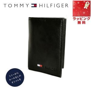 トミーヒルフィガー カードケース TOMMYHILFIGER 名刺入れ メンズ 男性 0096-5477 01 ブラック レザー 革|treasureland