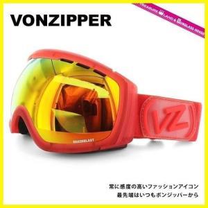 ゴーグル ボンジッパー VONZIPPER フィーノム FEENOM N.L.S. RED AE21M-704 アジアンフィット 国内正規品|treasureland