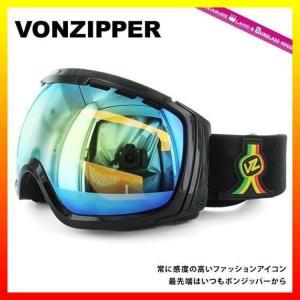 ゴーグル ボンジッパー VONZIPPER フィーノム FEENOM N.L.S. VBR AE21M-704 アジアンフィット 国内正規品|treasureland