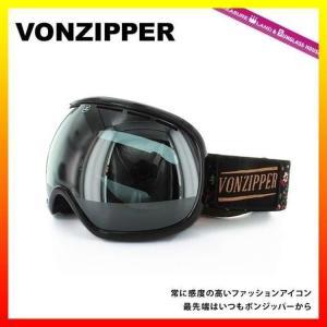 ゴーグル ボンジッパー VONZIPPER フィッシュボール FISHBOWL BDI AE21M-702 アジアンフィット スノーボード 国内正規品|treasureland