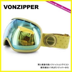 ゴーグル ボンジッパー VONZIPPER フィッシュボール FISHBOWL GGG AE21M-702 アジアンフィット 国内正規品|treasureland