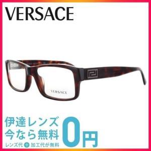 VERSACE 伊達 メガネ 眼鏡 ヴェルサーチ VE3141A 879 55 TORTOISE トートイズ スクエア メンズ レディース 国内正規品 メンズ レディース|treasureland