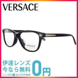 VERSACE 伊達 メガネ 眼鏡 ヴェルサーチ VE3153A 945 53 BLACK ブラック 黒 ウェリントン メンズ レディース 国内正規品 メンズ レディース|treasureland