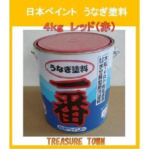 日本ペイント 船底塗料 うなぎ塗料 一番 4kg缶 レッド (FRP船船底部 防汚塗料/船底塗料)|treasuretown