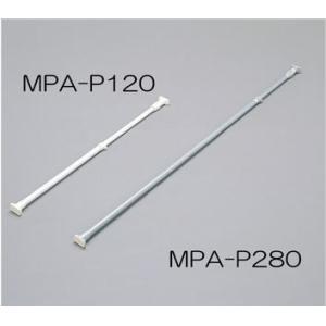 アイリスオーヤマ メッシュパネル伸縮棒 160〜280cm ベージュ MPA-P280|treasuretown