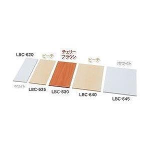 アイリスオーヤマ カラー化粧棚板 LBC-630 ホワイト|treasuretown