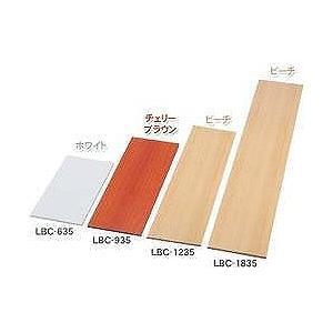 アイリスオーヤマ カラー化粧棚板 ホワイト LBC-935 treasuretown
