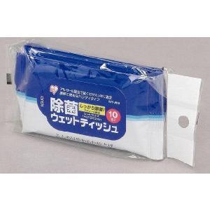 アイリスオーヤマ 除菌ハンディウェット10枚X...の関連商品9