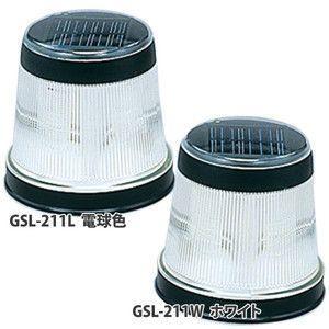 アイリスオーヤマ パルス式ソーラーライト ホワイト GSL-211W|treasuretown