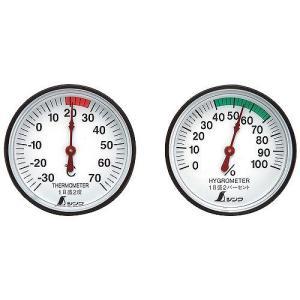 シンワ 温度計・湿度計セット ST-4 丸型 4.5cm 72674|treasuretown