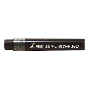 シンワ 工具用油性マーカー用 カートリッジ 黒 2本入 78432