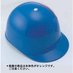 トーヨーセフティー TOYO ABS製 ヘルメット オレンジ No.140F|treasuretown