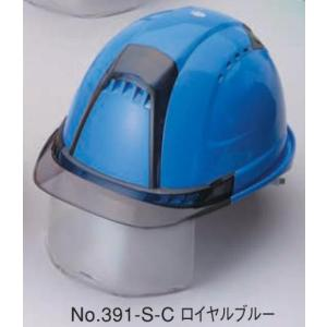 トーヨーセフティー TOYO ABS製 超高性能 ヘルメット ロイヤルブルー No.391F-S-C treasuretown