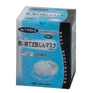 【商品仕様】*国家検定合格使い捨て式防じんマスク 区分:DS1*特殊静電フィルターの使用により、微細...
