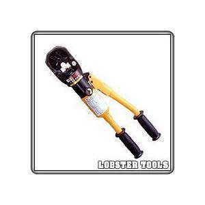 ロブテックス エビ 手動油圧式圧着工具 AKH150S treasuretown