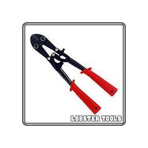 ロブテックス エビ ボルトクリッパー450mm EBC450|treasuretown