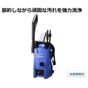 日立工機 HITACHI 高圧洗浄機 FAW95|treasuretown