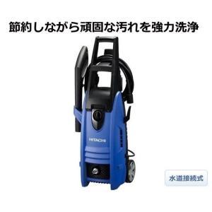 日立工機 HITACHI 高圧洗浄機 FAW105(S) 延長高圧ホース10m 洗浄ブラシ付 特別セット品 HiKOKI ハイコーキ|treasuretown