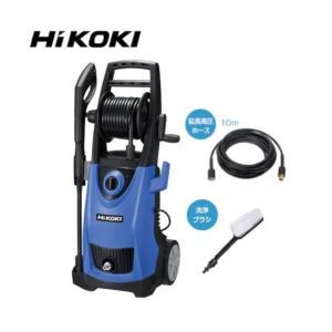 日立工機 HITACHI 高圧洗浄機 FAW110(S) 延長高圧ホース10m |treasuretown