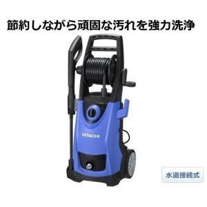日立工機 HITACHI 高圧洗浄機 FAW110SB 自吸機能付|treasuretown