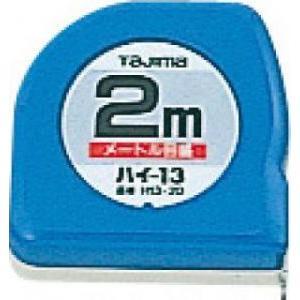 タジマ メジャー ハイ-13 2m H13-20BL|treasuretown