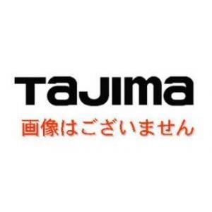 タジマ メジャー ハイ-25 3.5m 尺目 H2535SBL|treasuretown