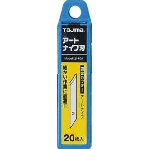 タジマ カッターナイフ アートナイフ刃 LB-10A