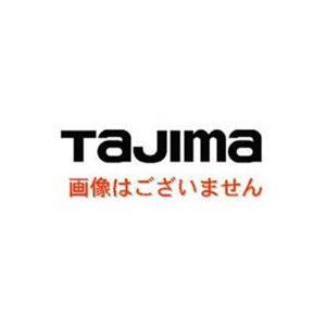タジマ カッターガイドスリム 200mm ゴールド CTG-SL200G