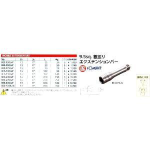KTC 9.5SQ 首振リエクステンションバー BE3-270JW|treasuretown|02