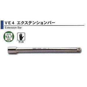 旭金属工業 アサヒ ASAHI エクステンションバー 1/2x75mm VE0475|treasuretown