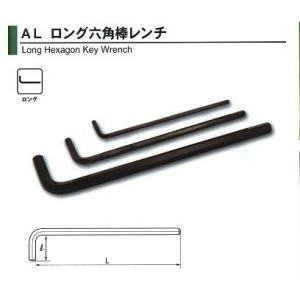 旭金属工業 アサヒ ASAHI ロング六角棒レンチ 1.5mm AL0150|treasuretown