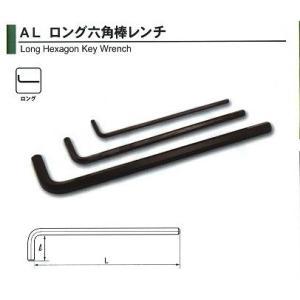 旭金属工業 アサヒ ASAHI ロング六角棒レンチ 2.5mm AL0250|treasuretown