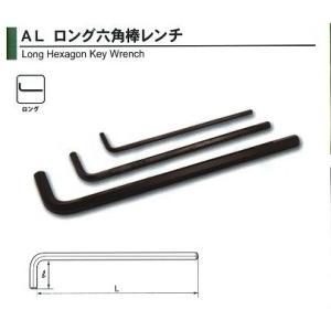 旭金属工業 アサヒ ASAHI ロング六角棒レンチ 3mm AL0300|treasuretown