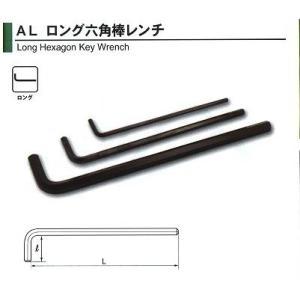 旭金属工業 アサヒ ASAHI ロング六角棒レンチ 4mm AL0400|treasuretown