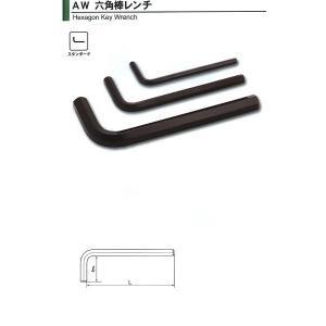 旭金属工業 アサヒ ASAHI 六角棒レンチ 4mm AW0400