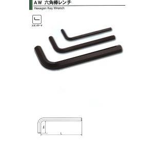 旭金属工業 アサヒ ASAHI 六角棒レンチ 5mm AW0500