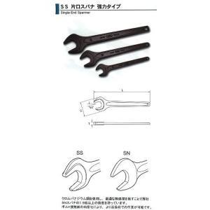旭金属工業 アサヒ ASAHI 片口スパナ 強力タイプ  27mm SS0027|treasuretown