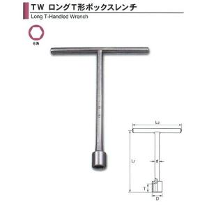 旭金属工業 アサヒ ASAHI ロングT形ボックスレンチ 10mm TW0010|treasuretown
