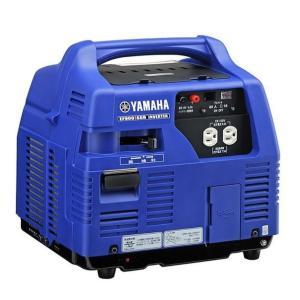 ヤマハ YAMAHA インバーター発電機 ボンベタイプ EF900iSGB|treasuretown
