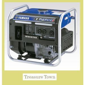 ヤマハ YAMAHA インバーター 発電機 EF-2500i|treasuretown