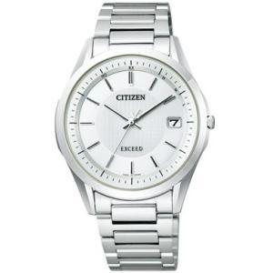 シチズン CITIZEN EXCEED エクシード 腕時計 メンズ AS7090-51A エコ・ドライブ 電波時計 チタン|treasuretown