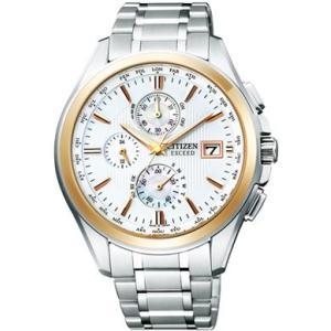 シチズン CITIZEN EXCEED エクシード 腕時計 メンズ AT8074-55A エコ・ドライブ 電波時計 チタン|treasuretown