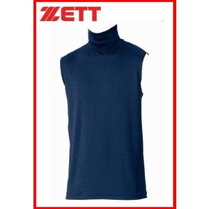 ZETT ゼット ロングタートルノースリーブアンダーシャツ ネイビー BO746 Lサイズ  高校野球ルール対応  メール便対応 200円|treasuretown